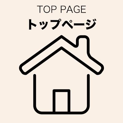 toppage
